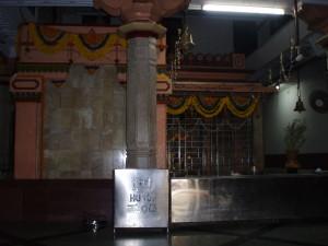 Madhavendra Tirtha Swami